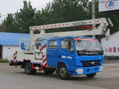 跃进帅虎14-18米双排座高空作业车