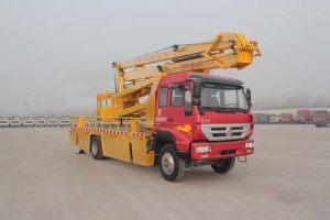 重汽黃河排半14-16米高空作業車