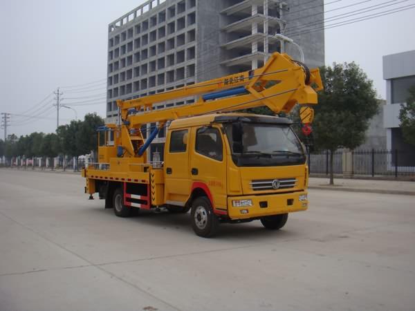 东风双排座14米-16米国五高空作业车