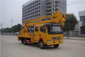 東風雙排座14米-16米國五高空作業車