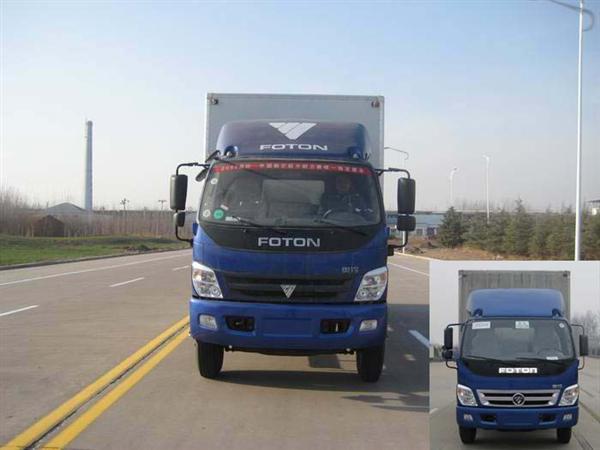 BJ5151VKCFK-S型厢式运输车燃油公告参数