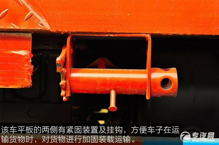 平板的两侧有紧固装置及挂钩