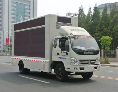 福田奥铃CTX单桥国五LED广告车