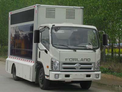 福田康瑞单桥国五LED广告车