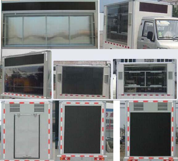 福田驭菱4x2国五LED广告车2
