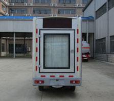 福田驭菱4x2国五LED广告车3