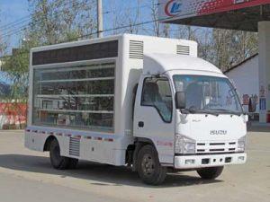 慶鈴五十鈴單橋國五LED廣告車
