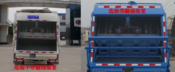 南京跃进压缩式垃圾车细节图
