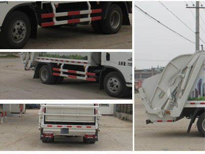 南京跃进压缩式垃圾车防护栏