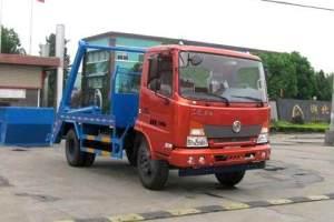 东风嘉运摆臂式垃圾车