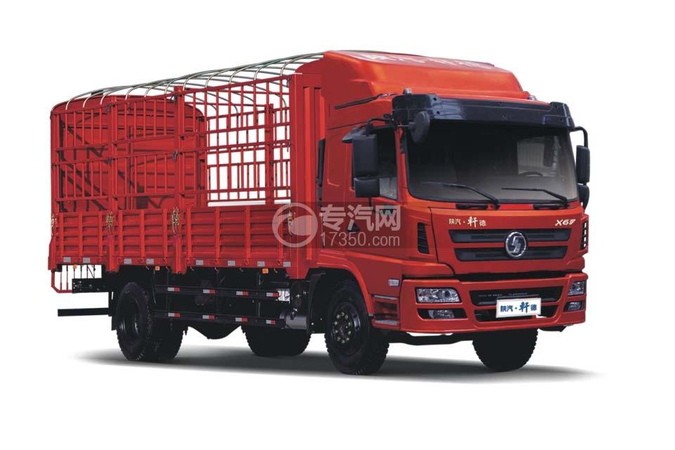 陕汽轩德6系4x2物流运输车