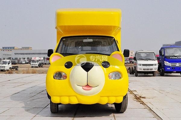 金杯小金牛国五卡通流动售货车(黄)前面