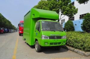 东风小霸王流动售货车(绿)图片