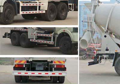 解放J6M后双桥国五4.4方混凝土搅拌运输车细节图