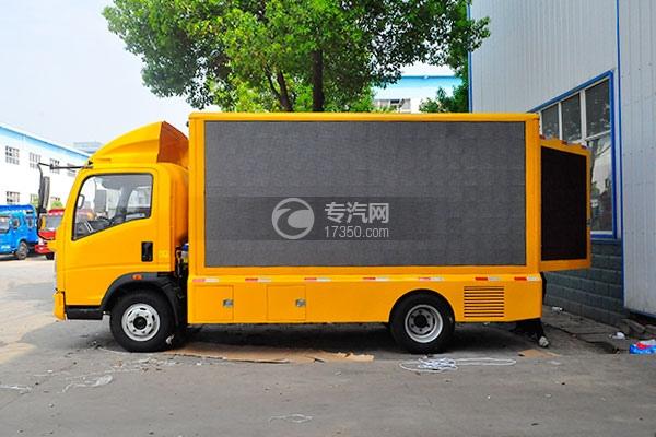 重汽豪沃悍将LED广告车左侧图