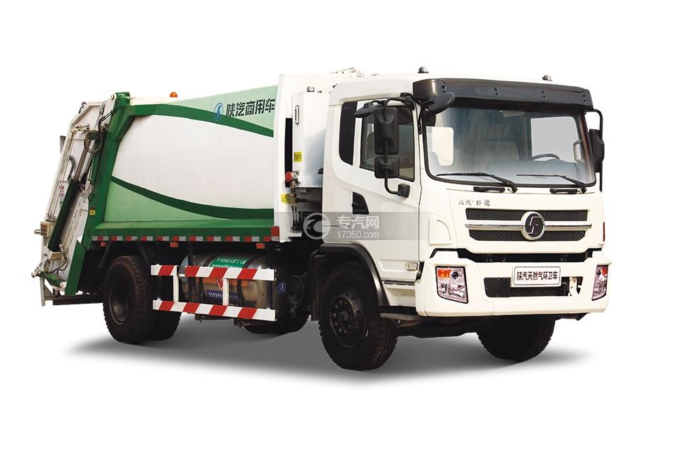 陕汽轩德4x2天然气压缩式垃圾车