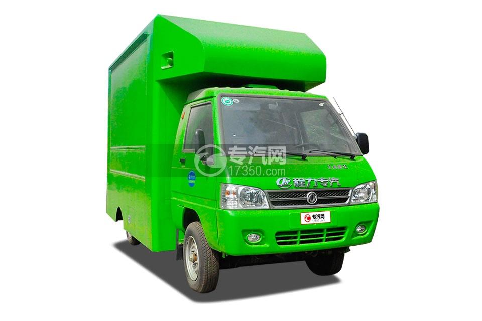 东风小霸王国五流动售货车(绿)