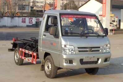 福田驭菱国五勾臂式垃圾车