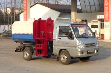 福田驭菱国五挂桶式垃圾车