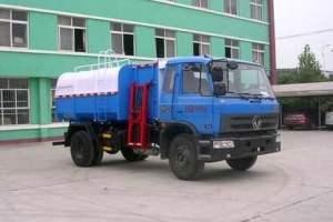 東風145掛桶式垃圾車