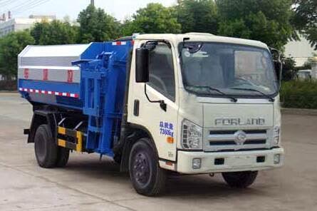 福田时代康瑞H1挂桶式垃圾车
