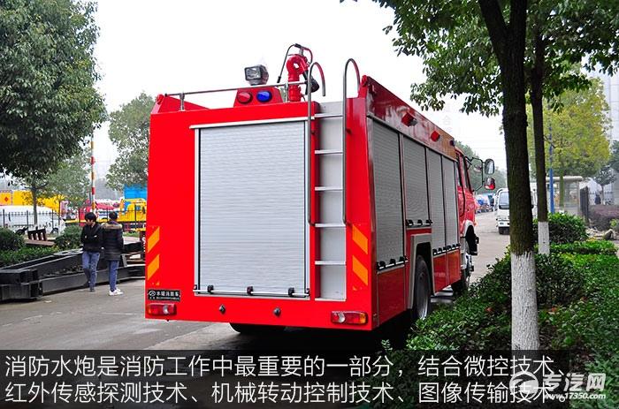 东风153消防车消防水炮