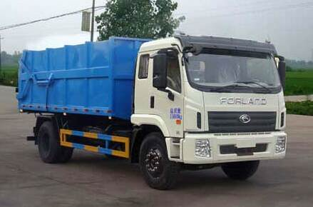 福田康瑞H5自卸式垃圾車