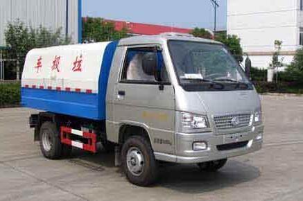 福田时代金刚自卸式垃圾车