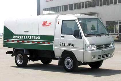 东风凯马自卸式垃圾车