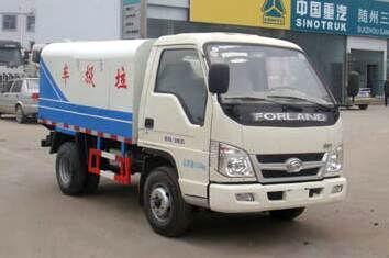福田小卡之星3自卸式垃圾车