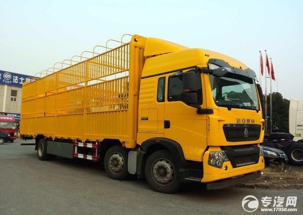 中國重汽推出T5G 9.6米倉柵車
