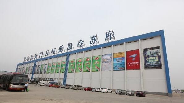 京东商城首个冷链仓库落户天津