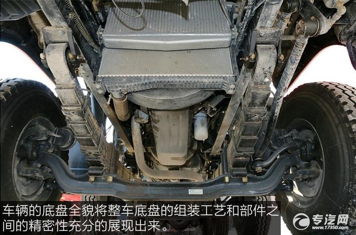 东风特商240马力自卸车底盘全貌