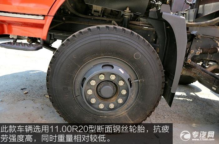 东风特商240马力自卸车车胎
