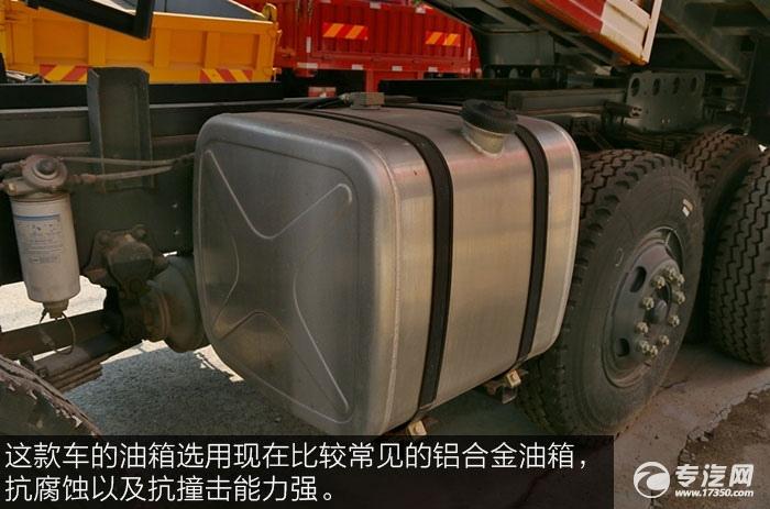 东风特商240马力自卸车油箱