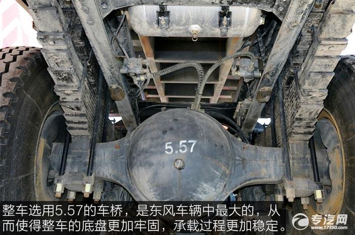 东风特商240马力自卸车车桥