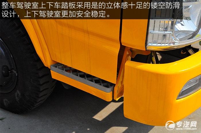 东风福瑞卡3吨徐工直臂随车吊上下车踏板