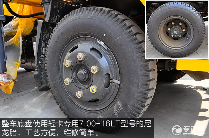 东风福瑞卡3吨徐工直臂随车吊尼龙轮胎