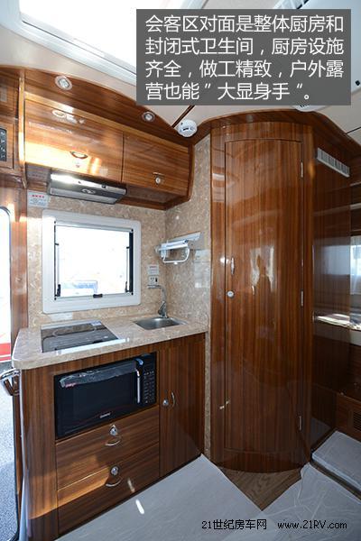 中意依维柯NEW DAILY房车整体厨房