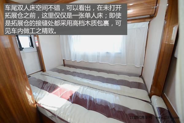 中意依维柯NEW DAILY房车 双人床的细节