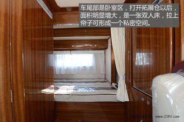 中意依维柯NEW DAILY房车卧室双人床