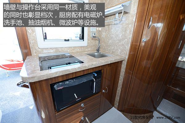 中意依维柯NEW DAILY房车厨房操作台