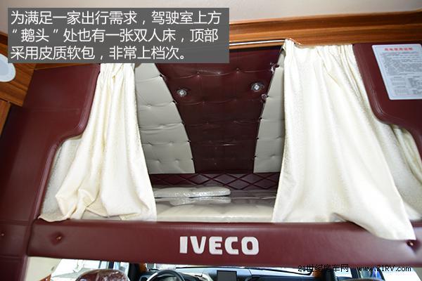 中意依维柯NEW DAILY房车驾驶室顶部的双人床