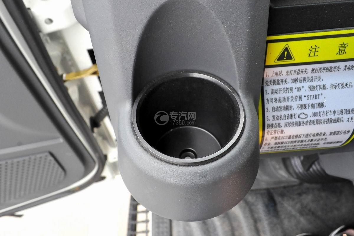 大運奧普力國五排半冷藏車煙灰缸