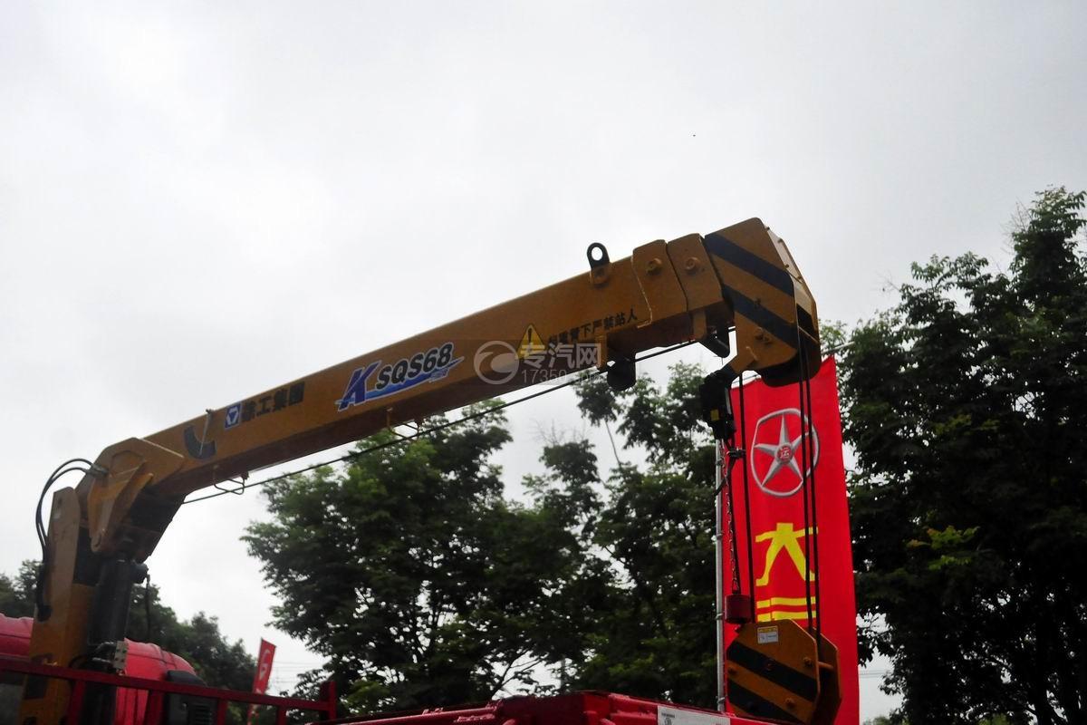 重汽王牌7系徐工3吨直臂式随车吊吊臂