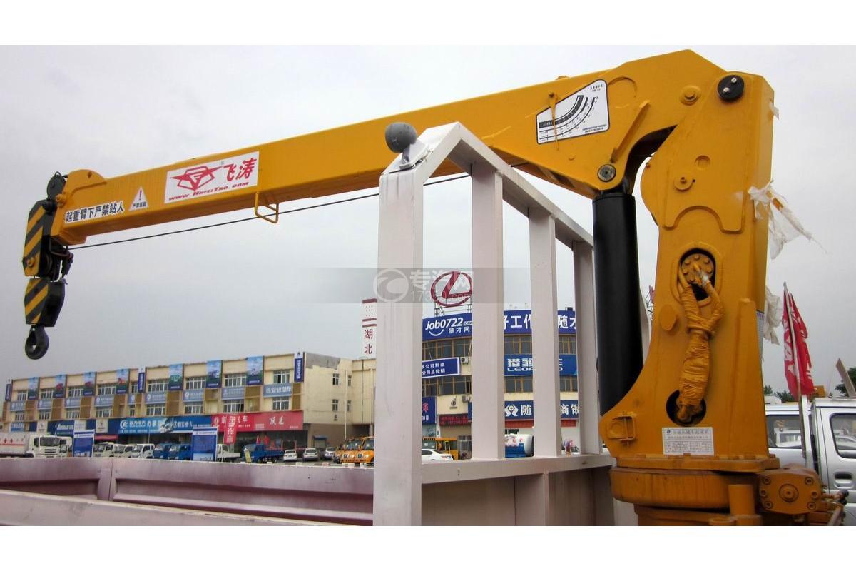 大運奧普力2噸飛濤直臂隨車吊吊機