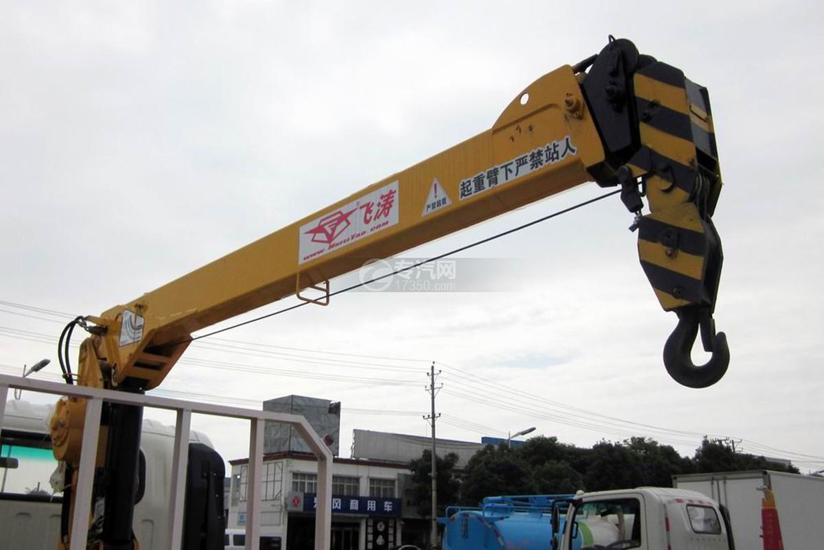 大運奧普力2噸飛濤直臂隨車吊吊臂