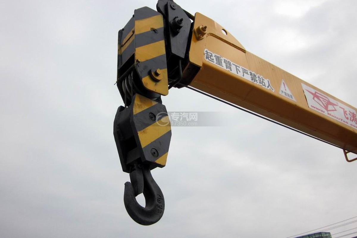 大運奧普力2噸飛濤直臂隨車吊吊鉤
