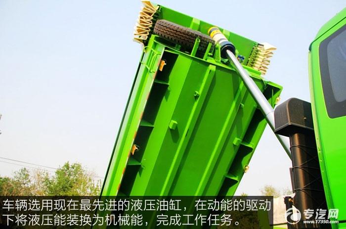 福田欧曼ETX9系336马力自卸车液压油缸