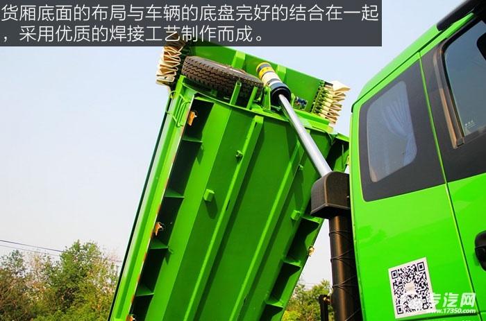 福田欧曼ETX9系336马力自卸车底板